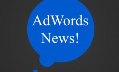 Google AdWords Introduces Customer Match